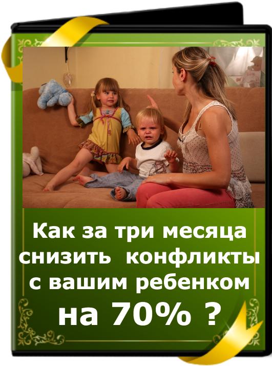 Вебинар для родителей